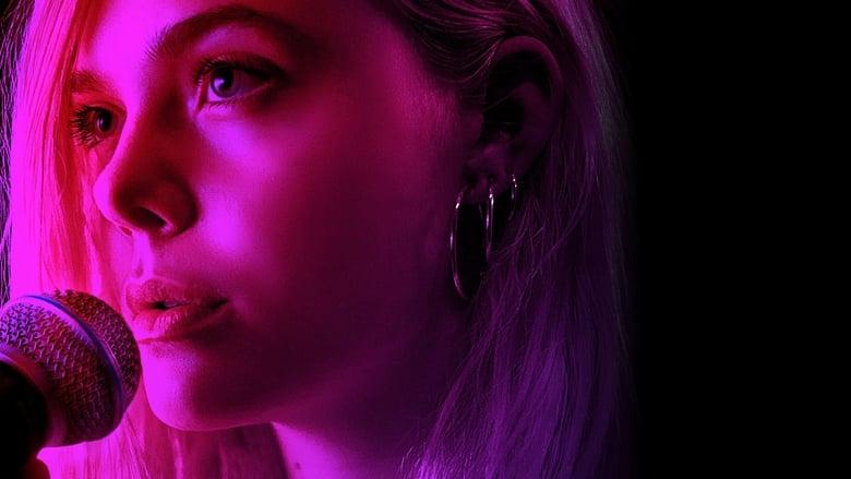 Духът на младостта (2019) (БГ Аудио)