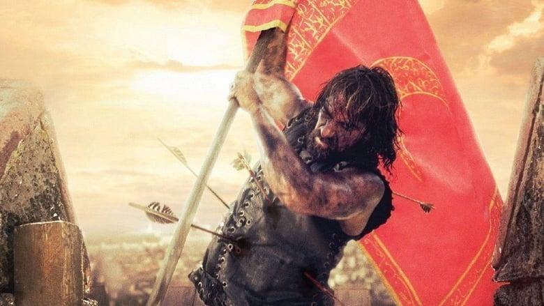 Завоевание 1453 (2012) (БГ Аудио)