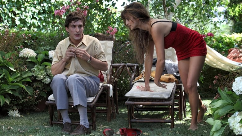 На Рим с любов (2012) (БГ Аудио)