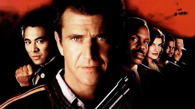 Смъртоносно оръжие 4 (1998) (БГ Аудио)