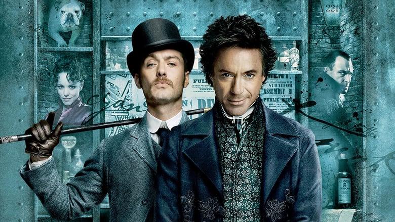 Шерлок Холмс (2009) (БГ Аудио)