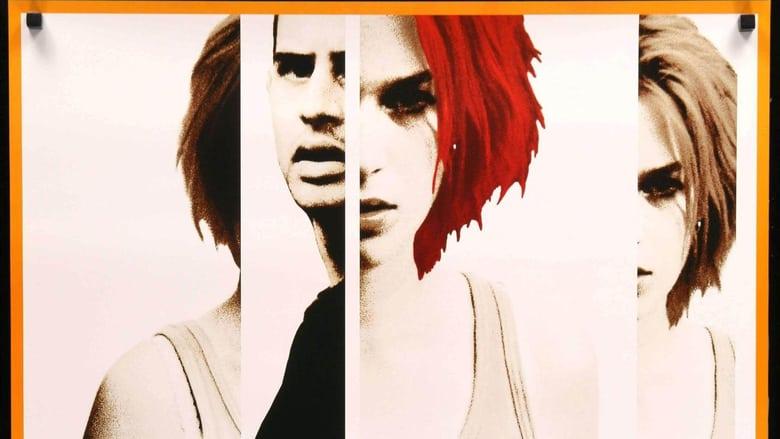 Бягай, Лола (1998) (БГ Аудио)