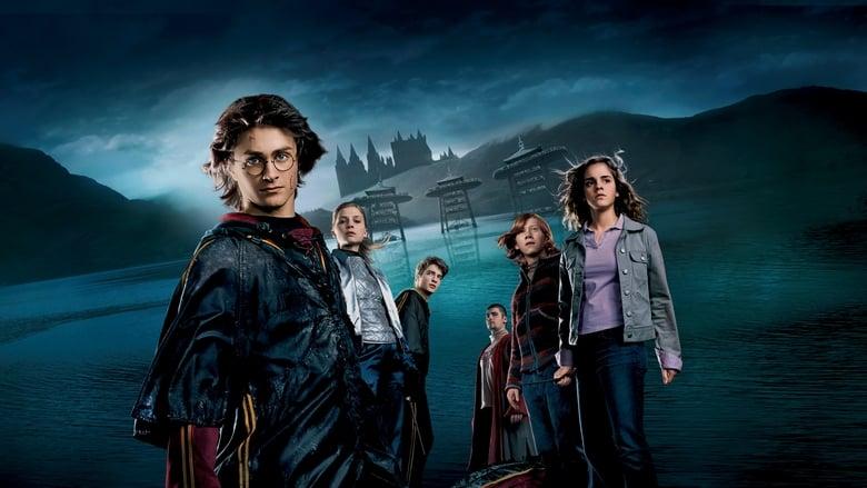 Хари Потър и Огненият бокал (2005) - Гледай онлайн