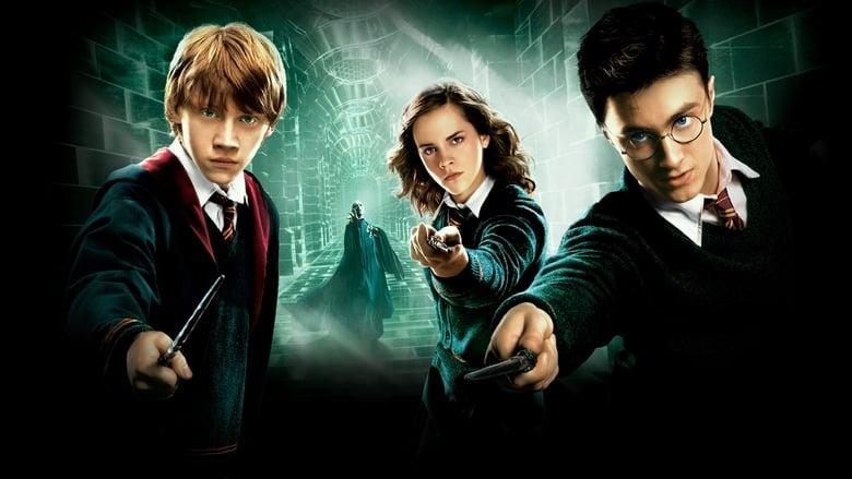 Хари Потър и Орденът на феникса (2007) - Гледай онлайн
