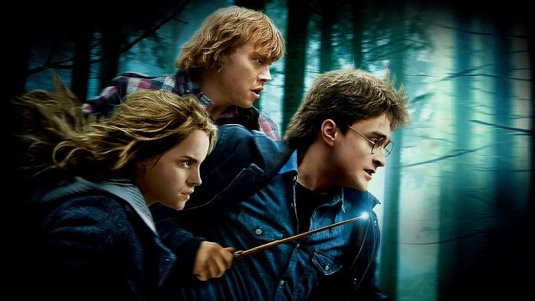 Хари Потър и даровете на смъртта: Част 1 (2010) - Гледай онлайн