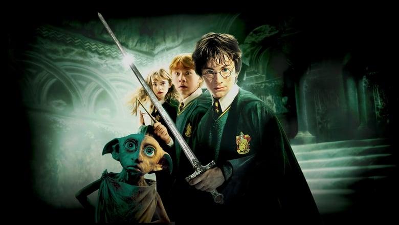 Хари Потър и стаята на тайните (2002) - Гледай онлайн