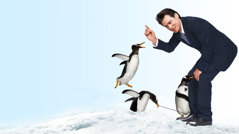 Пингвините на Мистър Попър (2011) - Гледай онлайн