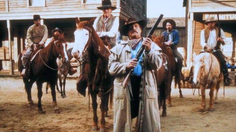Стрелецът (1997) - Гледай онлайн
