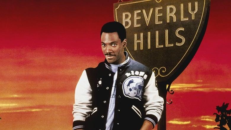 Ченгето от Бевърли Хилс 2 (1987) - Гледай онлайн