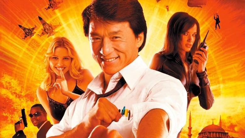 Шпионин по неволя (2001) - Гледай онлайн