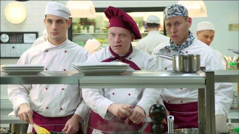 Кухня - Сезон 1, епизод 13