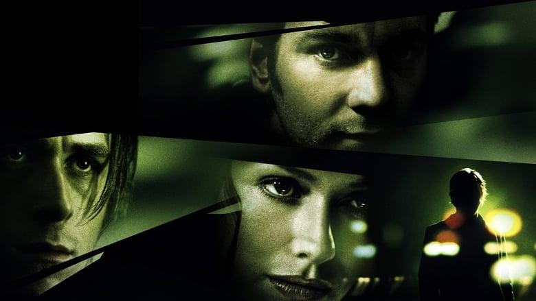 Остани (2005) - Гледай онлайн