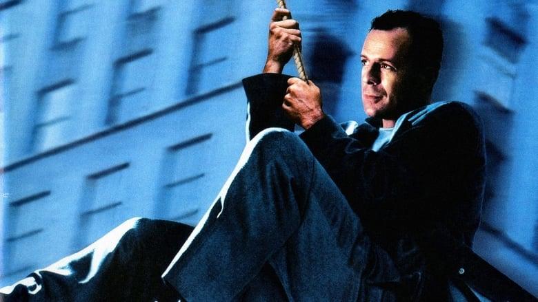 Хъдзън Хоук (1991) - Гледай онлайн