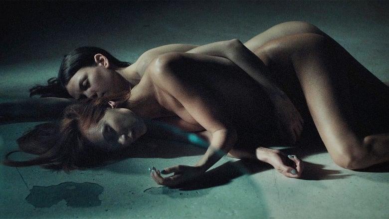 Интимни места (2013) - Гледай онлайн