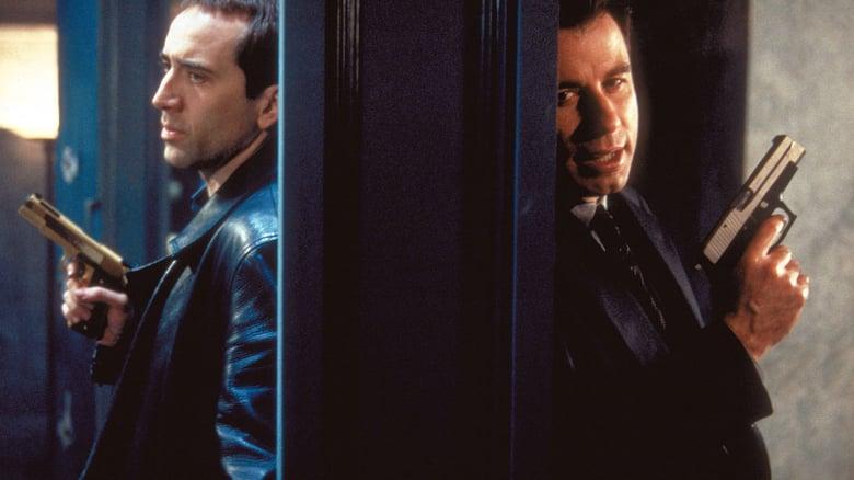Лице назаем (1997) - Гледай онлайн