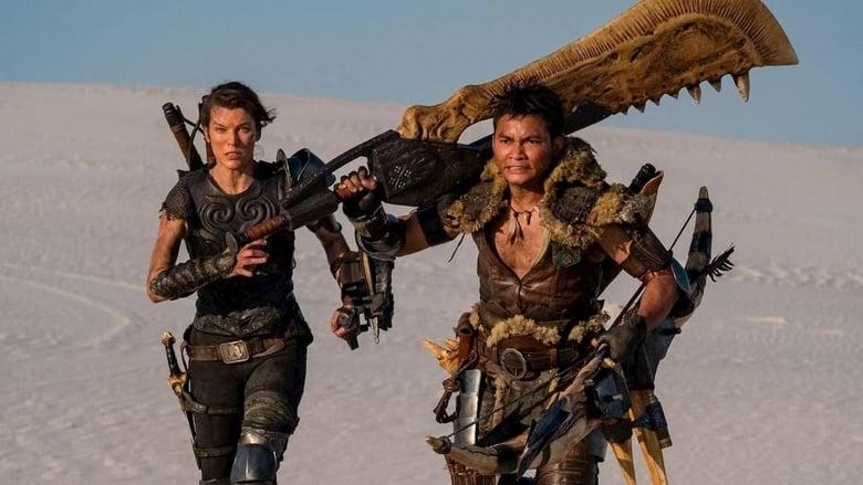 Ловец на чудовища: Филмът (2020) - Гледай онлайн