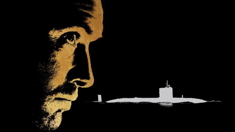 Черно море (2014) - Гледай онлайн