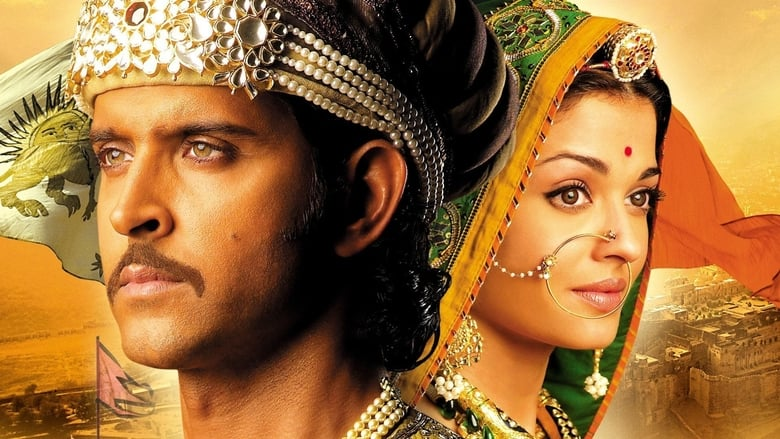 Джодха и Акбар (2008) - Гледай онлайн