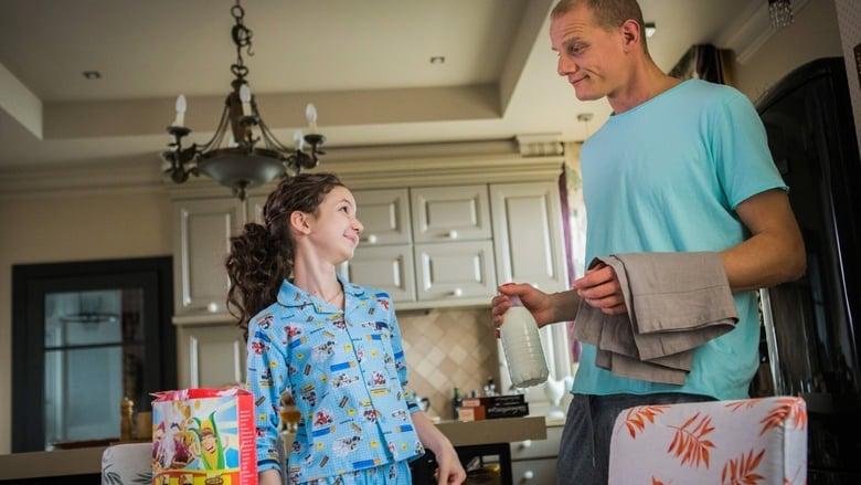 Закуска при татко (2016) - Гледай онлайн