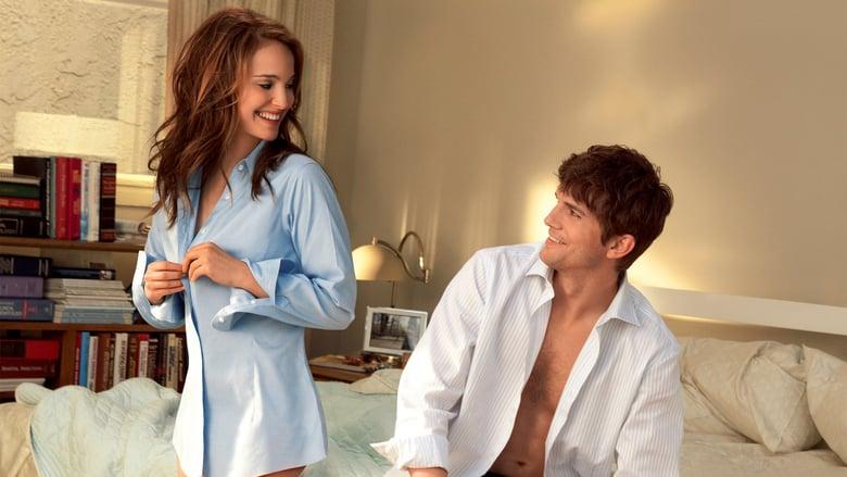 Просто секс (2011) - Гледай онлайн
