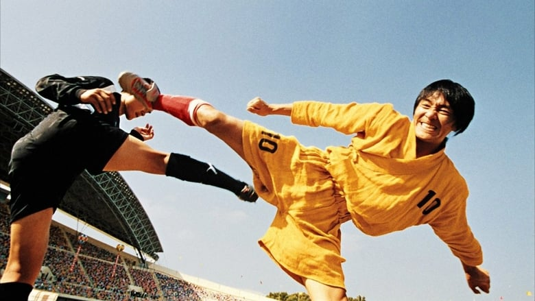 Шаолински футбол (2001) - Гледай онлайн
