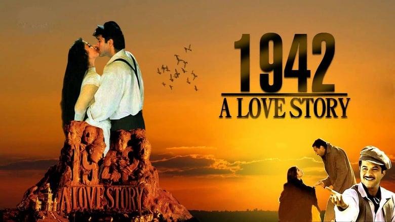 1942: Една любовна история - Гледай онлайн